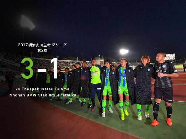 Kekkabanner_201703041
